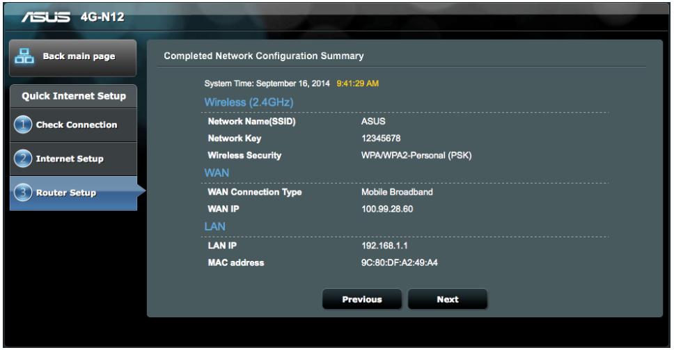 asus router login 7